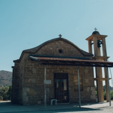 Παρεκκλήσι Αγίου Γεωργίου